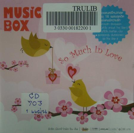 Music Box So Much In Love