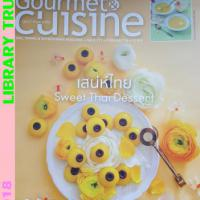 Gourmaet & Cuisine (Issue 211 : February 2018)