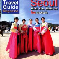 Travel Guide (Vol.11,Issue 117)